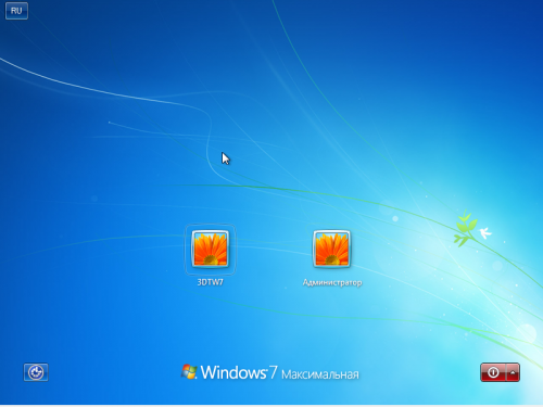 logon windows7 500x375