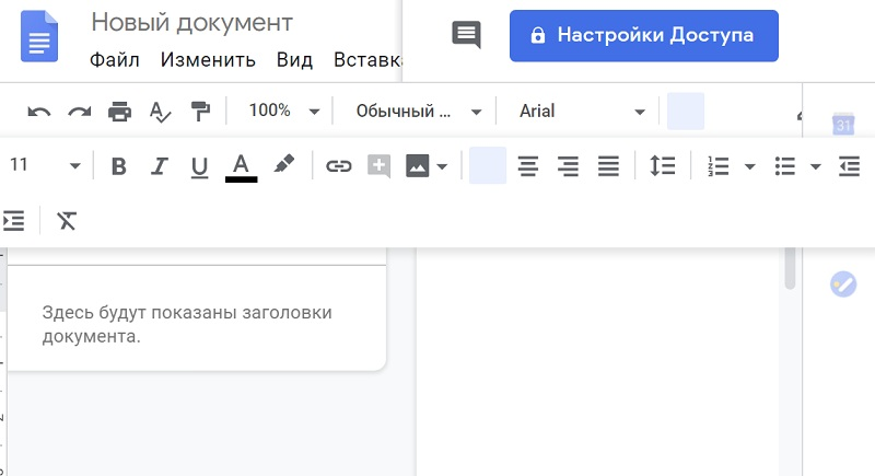 OfficeGoogle