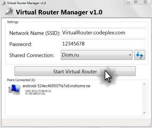 virtual router install